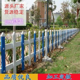 专业生产绿化带草坪围栏 塑钢花池围栏 pvc塑钢围栏