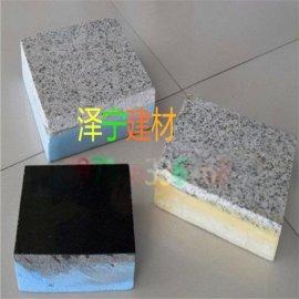 西宁真石漆保温装饰一体板