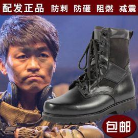 正品07A作戰07A靴輕型作戰靴男士戰術軍靴高幫登山皮靴頭層牛皮