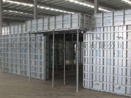 铝模板,铝合金模板配件,铝合金模板工具,铝合金模板