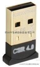蓝牙USB4.0,蓝牙适配器4.0,CSR迷你classl