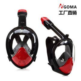 恩格玛/ngoma新款全干式浮潜面罩 潜水装备面罩面镜批发 外贸爆款