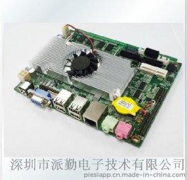 D525-3,供應派勤ATOM工控主板,D525電腦主板,凌動D525主板,一體電腦主板