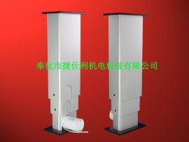 升降器JSL-LZ02-500mm