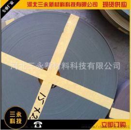 导向带 支撑环 四氟铜粉导向环 油缸导向环
