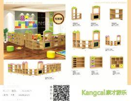 立体区角新欧尚屋檐组合柜儿童储物架早教幼儿园区域玩具收纳架