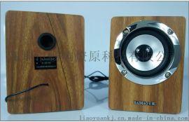 厂家直销 百猫2.0有源音响多媒体小音响 电脑音响家用小音箱