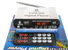 蓝牙mp3解码器 JBF-01 有蓝牙 有收音