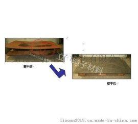 维修与保养 > 上盖板 | 承载盘维修