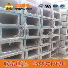 热轧槽钢,热轧槽钢参数,热轧槽钢分类