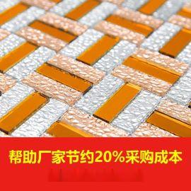 重慶玻璃馬賽克天藝馬賽克專注重慶玻璃馬賽克批發八年
