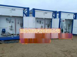 厂家供应内蒙古新疆川庆长庆石油集团防爆磁翻板液位计
