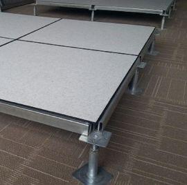 學校防靜電地板 教室防靜電地板 多媒體教室防靜電地板 大學中學小學防靜電地板 高架防靜電地板 架空防靜電地板