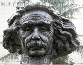 南丁格尔雕塑 贝多芬雕塑 白求恩雕塑 爱因斯坦头像 爱迪生雕塑 西方人物雕塑 玻璃钢雕塑订做 石雕 铸铜雕塑
