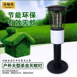 汤姆逊灭蚊灯TMX-SD-3305 24W5500V双光频振式 照明灭蚊一体 防水防导电