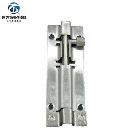 【龍大淨化鋁材】沙美特不鏽鋼插銷4寸插銷門鎖淨化鋁材五金配件
