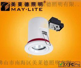 LED防火筒灯/卤素防火筒灯        ML-1315