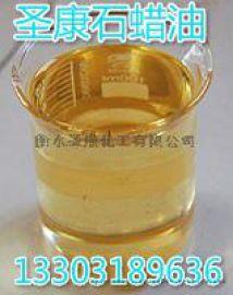 厂家直销优质橡胶油 石蜡油