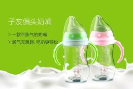 批發寬口徑嬰兒弧形PPSU奶瓶身 硅膠歪頭奶嘴批發