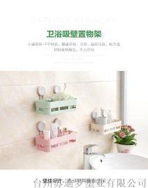 小麦秸秆吸壁式转角置物架厨房壁挂三角架子卫生间浴室免打孔收纳
