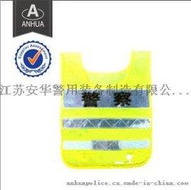 反光背心 FGY-AH02,反光馬甲,反光安全背心