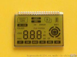 LCD液晶屏\段式液晶屏/LCD黑膜显示屏