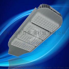 优质LED120W模组路灯,2016热销模组外壳
