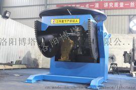 焊接变位机 焊接滚轮架 焊接操作机 数控切割机