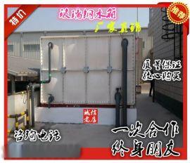 河北省衡水市枣强县义诚信玻璃钢厂生产玻璃钢优质水箱