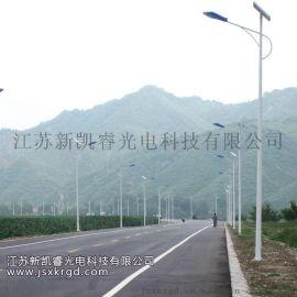 6米太阳能路灯 厂家促销 价格优惠