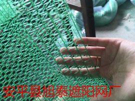 安平旭泰遮阳网 盖土网 防护网厂家直销 批量供销