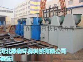 河北脉冲除尘器|污水处理厂废气处理
