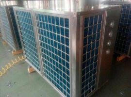 金揚KFDRS-200B空氣能熱泵超低溫機