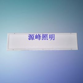 LED超薄鋁合金平板燈