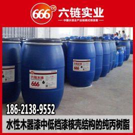 水性木器漆专用丙烯酸树脂--上海六链LP902, 高硬度、耐性好