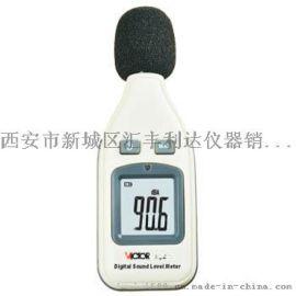 西安哪里卖声级计13659259282西安声级计