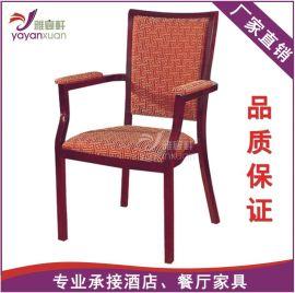 会议椅子新品直销铝合金简约酒店会展中餐宴会外贸出口靠背贵宾椅