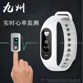 工厂直销 B15血压手环 来电提醒 信息同步 心率测试智能手环