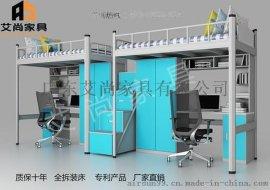 广东艾尚家具以质量为荣的双层铁床厂家