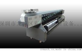uv卷材机|厂家直销地毯打印机 卷对卷数码卷材机|卷平一体机