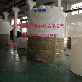 塑料水桶耐酸碱储罐源头厂家 供应呼和浩特