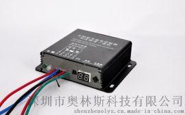奥林斯科技STC10-LED太阳能路灯控制器,升压型恒流控制一体机,厂家直销