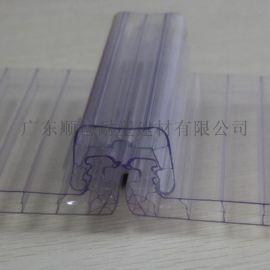 厂家直销PC锁扣阳光板 可用于大型工程 坚固防水耐用锁扣板