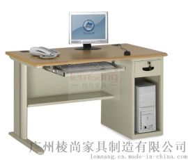 台式电脑桌 带键盘电脑桌  医生办公桌 钢木结构办公桌