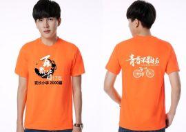 廣州定作員工T恤廣告衫