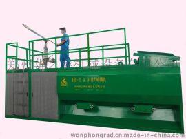 边坡绿化设备-绿化喷播机-华之睿