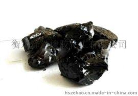 煤沥青(高温)涂料,防水专用