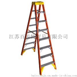WERNER稳耐6208CN玻璃钢绝缘双侧梯2.44m 人字梯