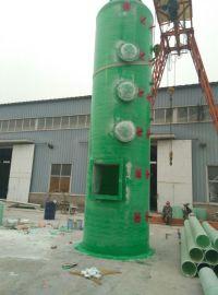 玻璃钢酸雾净化塔、玻璃钢干式吸附塔