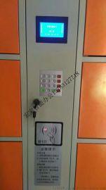 广州宏宝商场储物柜 员工刷卡存包柜定制 厂家定制13783127718